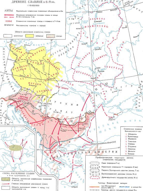 Где, на какой территории жили наши предки